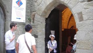 OFFICE MUNICIPAL DE TOURISME DE LA CITE - Carcassonne