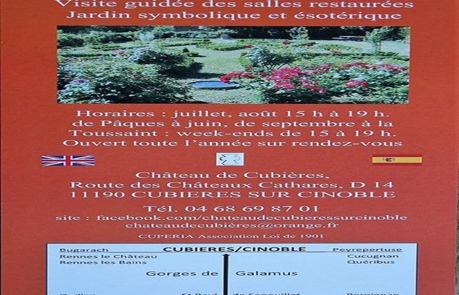 CHÂTEAU DE CUBIERES SUR CINOBLE 2 - Cubières-sur-Cinoble